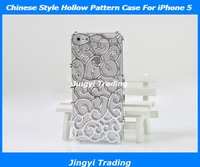 Chinese Style Hollow Pattern PC Hard Back Case Cover For Apple iPhone 5 Free Shipping 6993