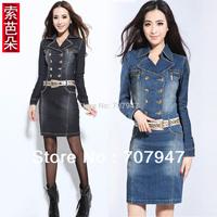 Free shipping 2015 autumn and winter plus size womens dresses Fashion cute the business dresses slim vintage jeans dresses denim