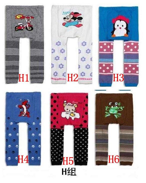 Free shipping Wholesale NO1 - 5Pcs/lot New Cool Model Kids Wear PP