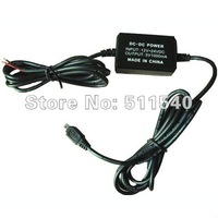 hard wired car charger optional Accessories for tk102,tk106 Car GPS tracker
