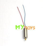 Main motor for WL V911 RC Helicopter spare part Accessory wholesale