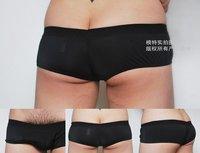 Men's Smooth Ice Silk Semi-transparent Super Low-rise Mini Cheek Boxer