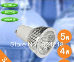 High power GU10 5x1W 500-520LMLED DImmable Bulb Lamp Spotlight LED Lighting CE certification.freeshipping ,CREE chip(China (Mainland))