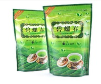 250g free shipping  2013  Biluochun spring green tea Bi Luo Chun green tea the chinese 100% natural organic  weight loss product