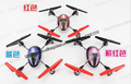 WL Toy 2.4G V949 RC Beetle 4-axis Quadcopter UFO Ladybird 4CH RTF LED Night Navigation & 3D Fly V911 V929 Upgrade Version