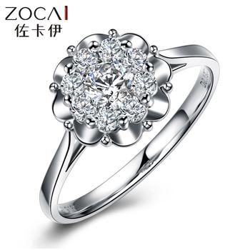 "ZOCAI ""2.5 CARAT EFFECT""PEERLESS BEAUTY 0.51 CT CERTIFIED H / SI  18K WHITE GOLD DIAMOND ENGAGEMENTF FLOWER DIAMOND RING W00089"