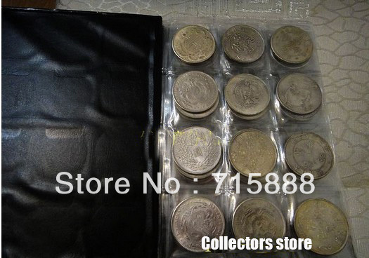CHINESE  Qing Dynasty  COINS  72 pieces/set