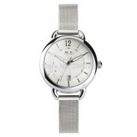 MN1097-WH Fashion originality MINI watch matel watch women watch Luminous watch 1pc+free shipping