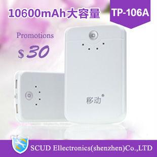 10400mAh portable power bank with LED flashlight + Dual USB port for Notebooks eBooks Tablet PC Laptops Mobile Phone