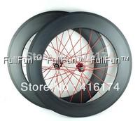 FULLFUN 88mm 20.5mm Clincher Carbon Wheelset 700c Novatec 271/372 Hubs Road Bike Full Carbon 3K Matte Basalt Brakes 20/24 holes