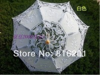 Free Shipping,Wedding Decoration,11.8inches Cheap Child Stock Lace Parasols