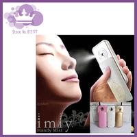 Japanese I Beauty Nano Portable Spray Moisturizing Beauty Makeup Tool with High-grade Leather Retail Box