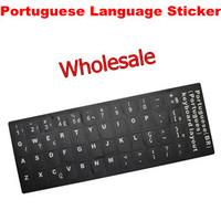 Brazil language keyboard sticker for laptops and desktops Freeshipping