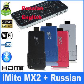 iMito MX2 Google TV Box Dual Core RK3066 Mini PC Android 4.1 1GB/8GB Built-in Bluetooth Russia Keyboard IPazzPort KP-810-16a