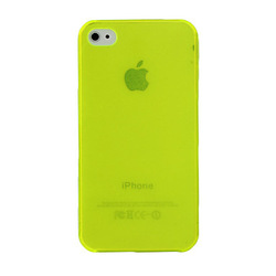 Free Shipping Ultrathin Protective Case for iPhone 4 / 4S Green(China (Mainland))