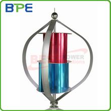 wholesale vertical wind power