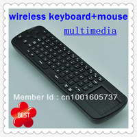 remote controller shaped 2.4G RF RC12 wireless keyboard and mouse suit 30m distance DA0056