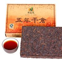 Xinyi old 5years puer tea cake tea puer Chinese tea  yunnan coke tea can loss weight