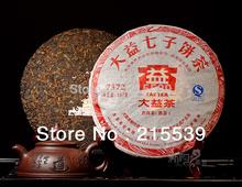[GRANDNESS] 2011 Menghai Dayi 7572 Ripe Pu Er Cake,TAETEA CHI TSE BEENG CHA ,Yunnan Puer Tea 357g
