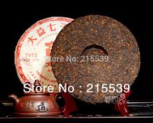 GRANDNESS 2011 Menghai Dayi 7572 Ripe Pu Er Cake TAETEA CHI TSE BEENG CHA Yunnan