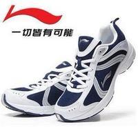 Li Ning, men's running shoes, sports shoes 2RMC013-1