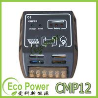 CMP12/24 12V/24V 10A Solar charge controller