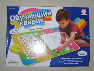 Free shipping Russian alphabetic cognitive game blanket Russian children's gifts for Russian study