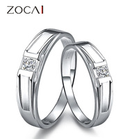 ZOCAI COMMITMENT 0.2 CT CERTIFIED H / SI DIAMOND HIS AND HERS WEDDING BANDS RINGS SET ROUND CUT 18K WHITE GOLD