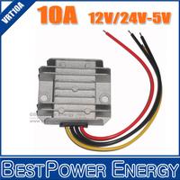 Free Shipping DC Buck Converter 12V/24V to 5V 10A 50W Step Down Car Power Supply Waterproof Module