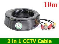 CCTV Cable, Video Power Cable, RG59 Coaxial Cable, Length: 10m