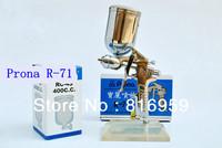 spray gun prona R-71G paint spray gun