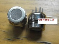 New and Original  CO2 sensor   Carbon dioxide sensor  MG811