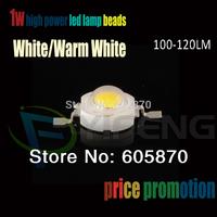 100PCS/LOT High Power 1W 100-120LM 3.2-3.4V 300MA White led lamp 6000-6500K