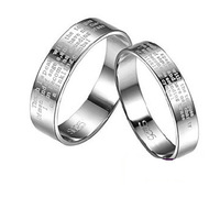 1 Corinthians 13:1 Spiritual Bible 925 Sterling Silver Lovers' Couple Pair Bands Rings Top Fashion Jewelry Gift Men