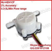 MJ-HZ41CF Micro meter Intelligent water dispenser school sales force special meter flow sensor