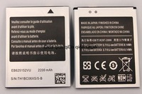 New battery For  haipai i9377