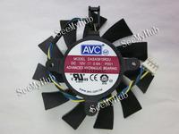 Free Shipping For AVC DASA0815R2U Graphics card Fan DC 12V 0.60A 75x75x15mm 4wire 4pin