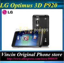 3d phone promotion