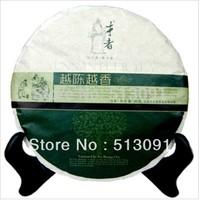 2012 year Raw Puer,357g Good Quality China Puerh Tea, organic tea ,Free Shipping