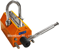 Factory Direct Magnetic Lifter Lifting Magnet Hoist or Crane up to 1320lb 600kg