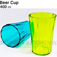 UPSPIRIT color plastic champagne glass,top quality beer/juice mug for beer bar,wine glasses,tumblers,clear beverage cup(China (Mainland))