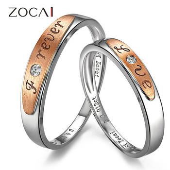 ZOCAI навсегда любовь двухцветный 0.02 КТ CERTIFIED H / SI DIAMOND его и ее обручальное кольцо Кольца Комплекты белого золота 18 карат