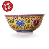 Top grade bone china bowls w45 chinese style Tang sancai phoenix flower thin body  Microwave oven tall prevent hot