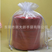 Hot !!100 pcs/lot 20X30CM Silk Organza earrings& ring neckalce Jewelry Wedding candy Gift Pouch Bags packaging bag