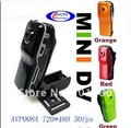 Free shipping 10pcs/lot  HD Multifunction Mini DV DVR Mini Pocket Keyring sport  sports bike bicycle Camera  AVP008A (MD80)