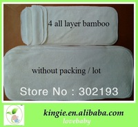 10pcs/lot, 4 all layer bamboo newborn cloth mappies liners,free shippig.washable,,with one set plain color cloth diaper freely