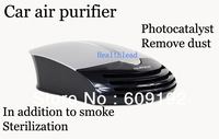 NEW Negative ion formaldehyde purifier in addition to taste the air machine the five layers of air purification UV air purifier