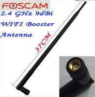 Foscam exclusive use 2.4GHz 9DBI antenna Gain WIFI Booster Wireless Antenna for FI8918W FI8910W FI8905W FI8608W FI8904W