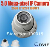 POE 5 Megapixels Network IP Cam,2mp full time HD 1080P cheap megapixel ip camera