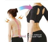 20 Pcs Hot Shaper Women Slimming Body Shaper And Slimming Shaper  Lift The Breasts Slimming Arms Shapers Bras